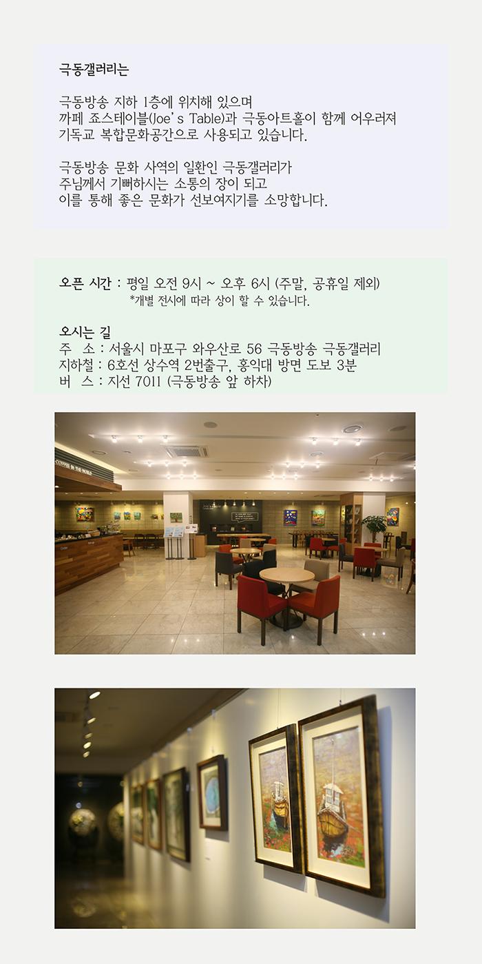 소개 페이지2.png