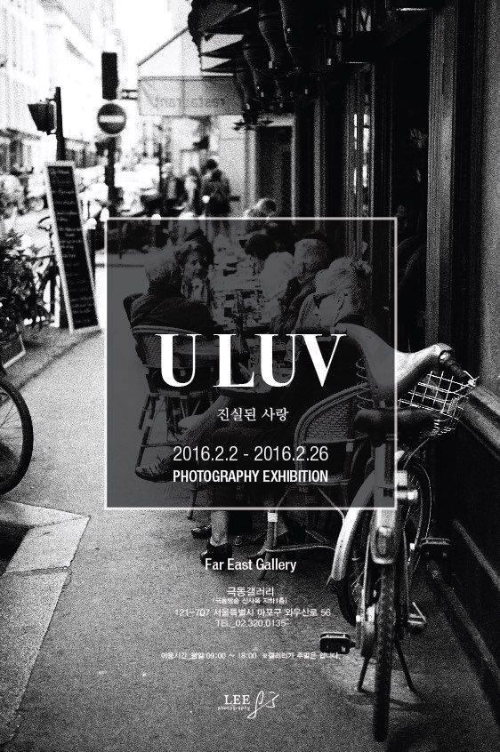 ULUV 포스터.jpg