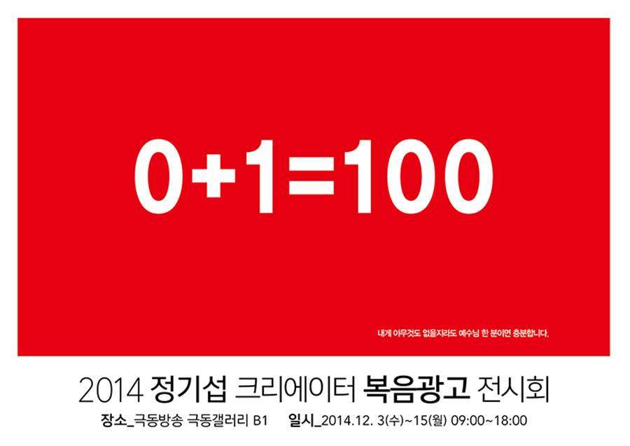 정기섭 포스터_900.png